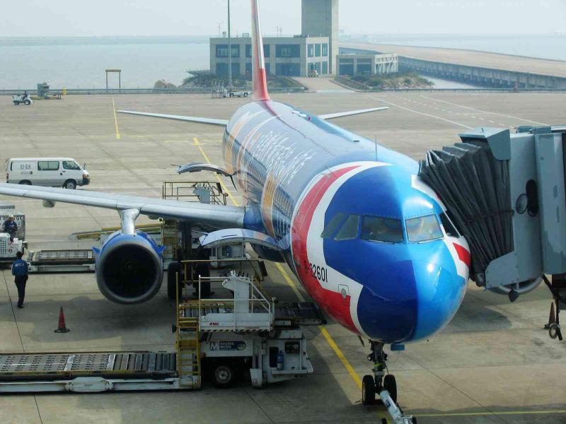 Empresa de frete aéreo